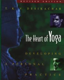 Yoga, Exercise & Martial Arts